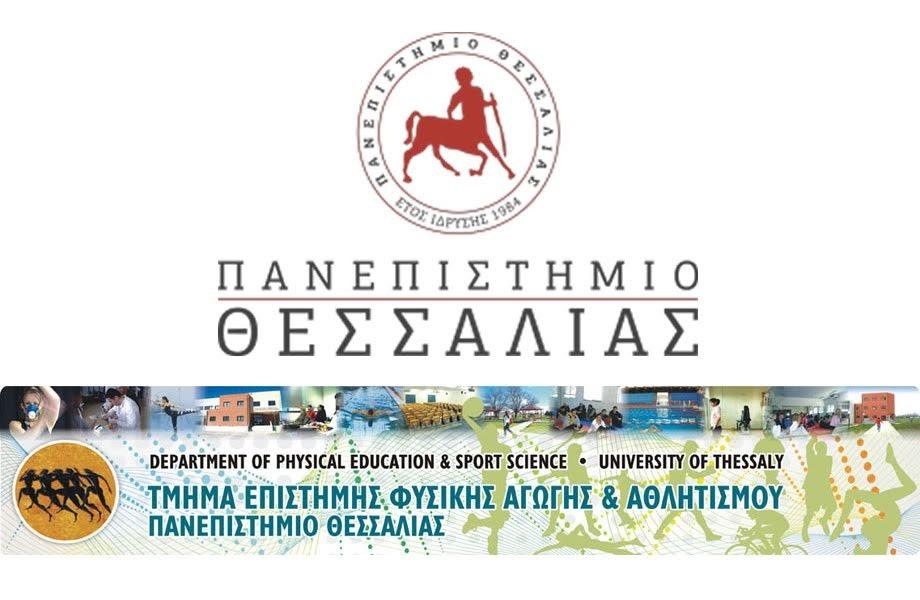 Προγράμματα Μεταπτυχιακών Σπουδών ΤΕΦΑΑ Πανεπιστημίου Θεσσαλίας
