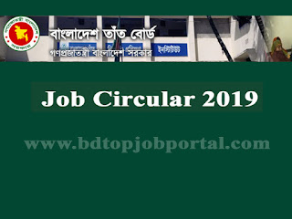 BHB Job Circular 2019