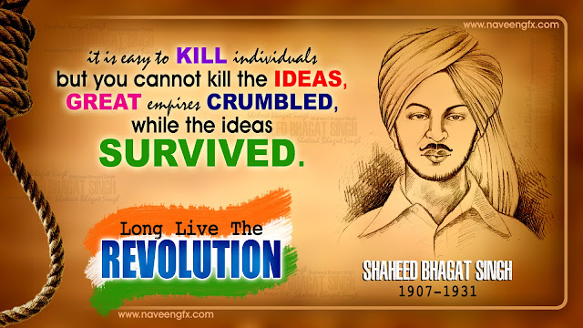 bhagat-singh-motivational-poster-quotes-and-wallpapers