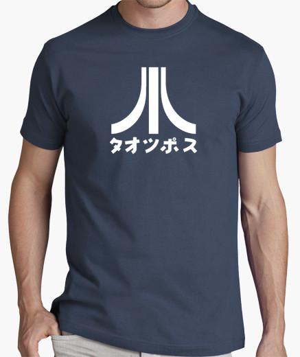 http://www.latostadora.com/web/atari__logo_original_japones/254822
