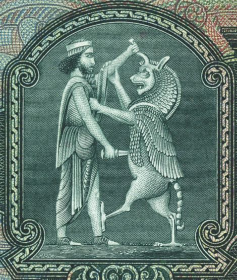 Ancient World History: Persian Myth