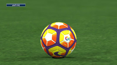 PES 2016 Liga BBVB Ball By Mahmoud PES Maker