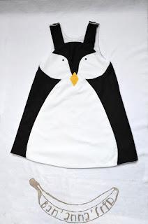 http://banannafrip.blogspot.fr/2016/04/la-robe-pingouin.html