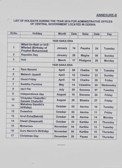 2014 calendar with holidays listed
