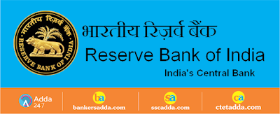 Last Day to Apply Online for RBI Assistant 2017-18