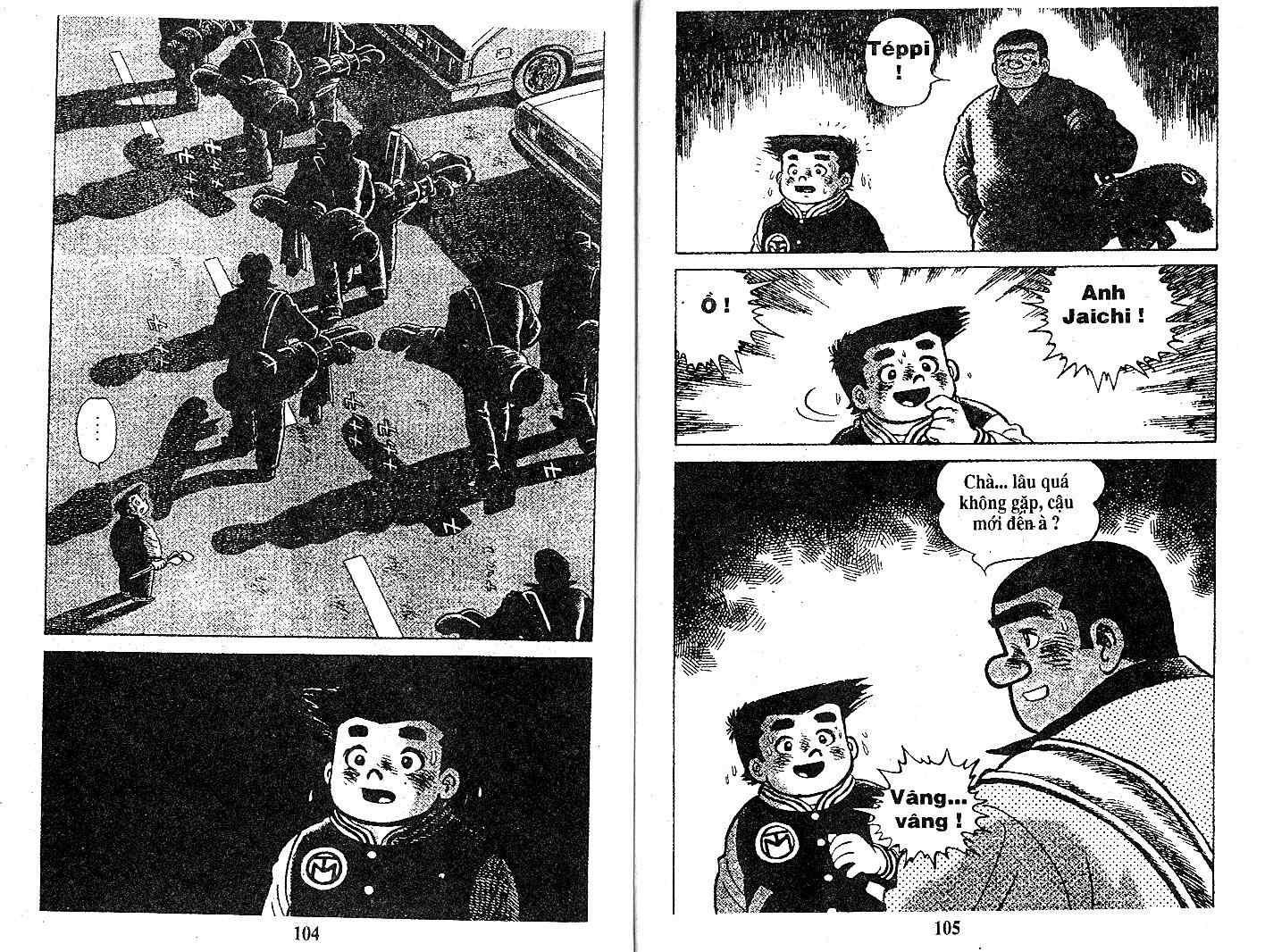 Ashita Tenki ni Naare chapter 21 trang 51