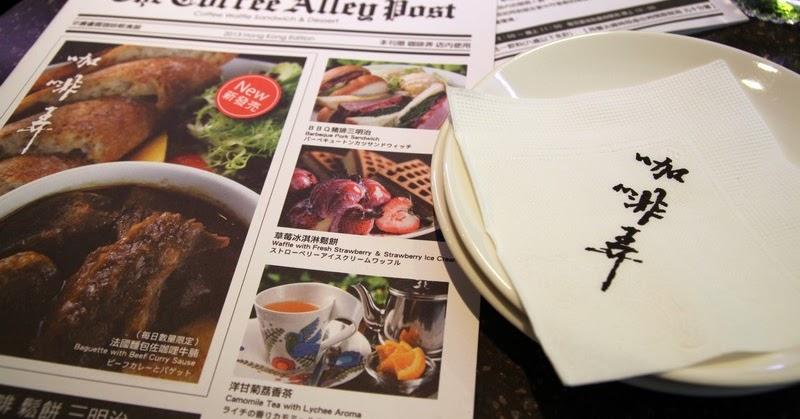 搵食能手資料網: 咖啡弄。一小時直達臺灣