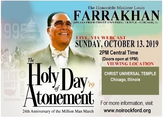VIDEO REPLAY: 24th Anniversary of The Million Man March!