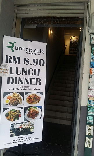 Runner S Cafe Bukit Jalil