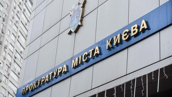 Сину нардепа Попова оголосили підозру