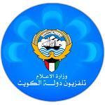 البث المباشر لجميع قنوات دولة الكويت ktv