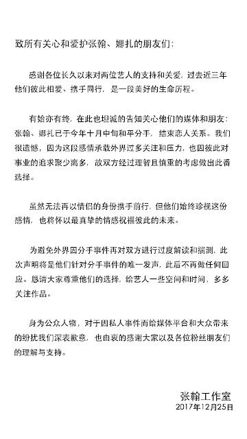 Zhang Han Gulnezer Bextiyar breakup