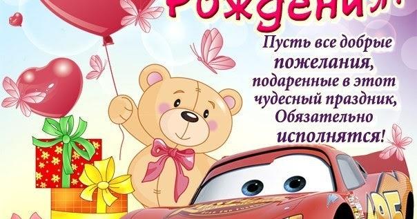 Савелий с днем рождения картинки