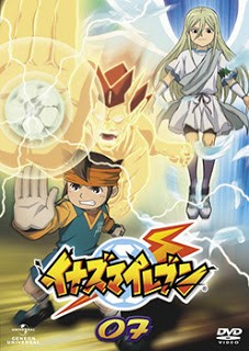 Inazuma Eleven Season 2 (27-55) Full Subtitle Indonesia