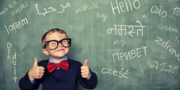 Trucs à éviter en classe de français langue étrangère