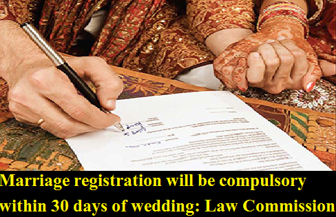 marriage-registration-will-be-mendatory-with-in-30-days-paramnews
