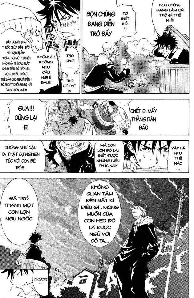 Air Gear Chap 026