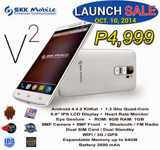 SKK Mobile V2 Now Available For Php4,999