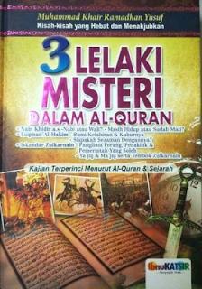 Kompilasi Buku Nikmatnya Ibadah Bookcafe Diskaun Sehingg 33%