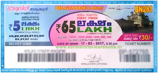 keralalotteriesresults.in-17-03-2017-bn-281-live-bhagyanidhi-lottery-result-today-kerala-lottery-results-images-pictures