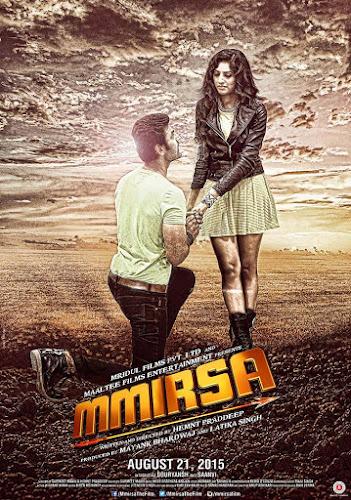 Mmirsa (2016) Movie Poster