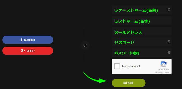 gamebillet 登録