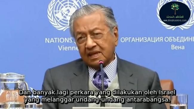 Bentuk pemerintahan di negara Malaysia