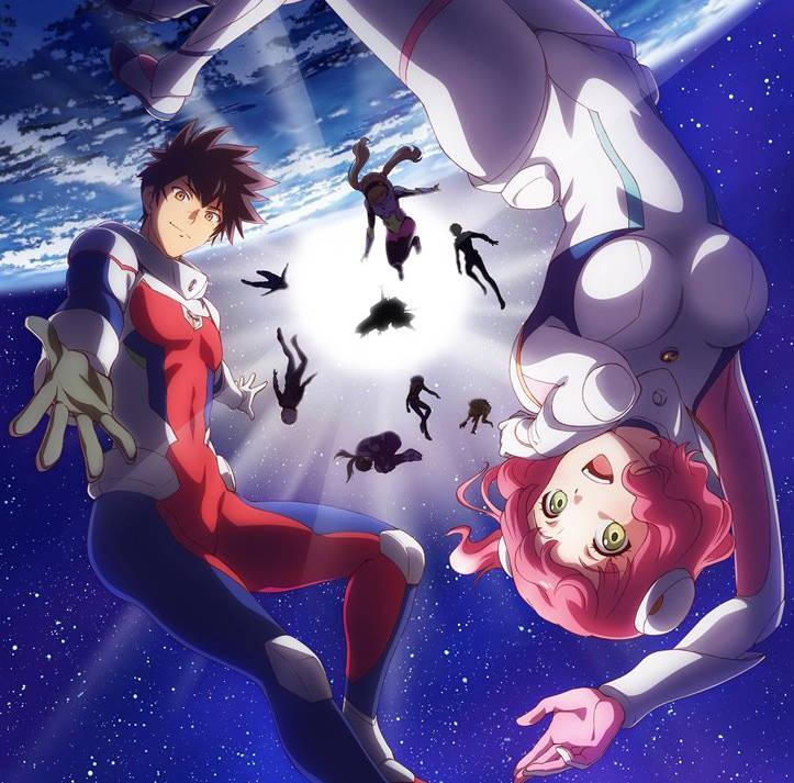 Bohaterowie anime Kanata no Astra