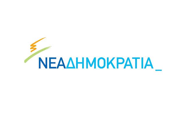 Νομαρχιακή Συνέλευση της Νέας Δημοκρατίας με Βορίδη στην Αργολίδα