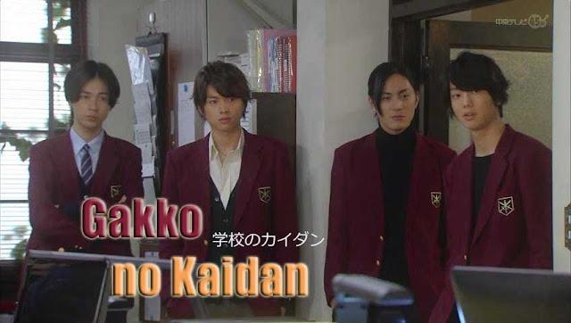 Drama Jepang Gakko no Kaidan