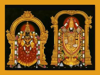 திருப்பதி மலைவாழும் வெங்கடேசா