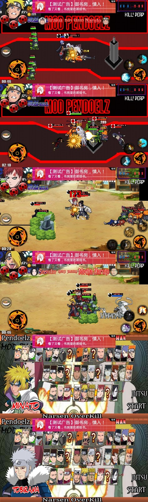 Game Naruto Senki Overkill Second Version