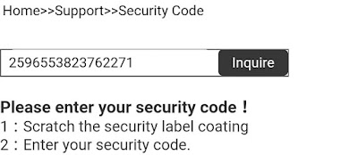 Security Code Boya - Ghufron