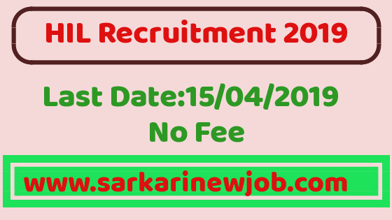 HIL Recruitment 2019 | Trainees | BE/B.Tech/MBA/Any degree | NO FEE ( free )