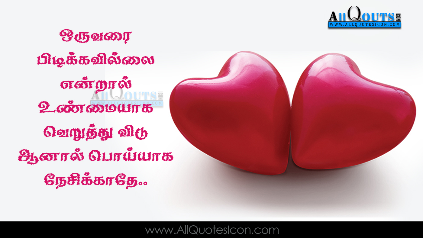 Image of: Kadhal Kavithaigal Beautifultamilloveromanticquoteswhatsappstatuswith Allquotesiconcom Top 50 Kadal Kavithai Images Cute Heart Touching Tamil Love Quotes