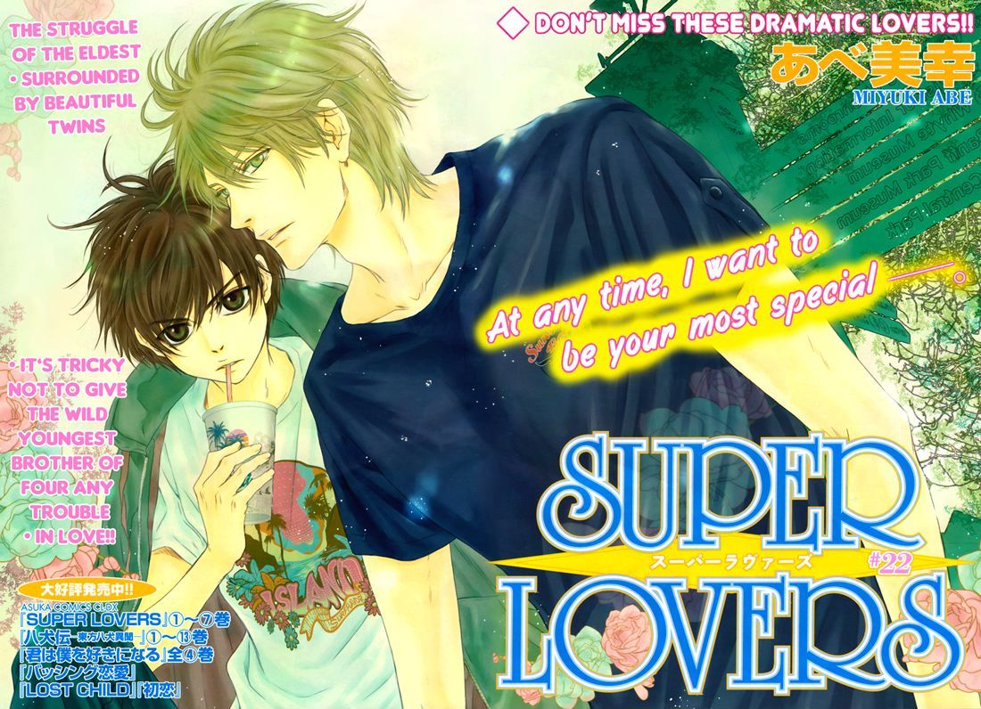 Super Lovers Serien Stream