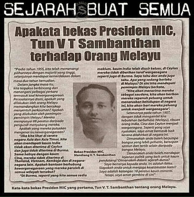 """Tun Sambanthan [1965]: """"Di manakah anda boleh mendapat layanan politik yang baik untuk kaum pendatang (kalau bukan Malaysia)?"""""""