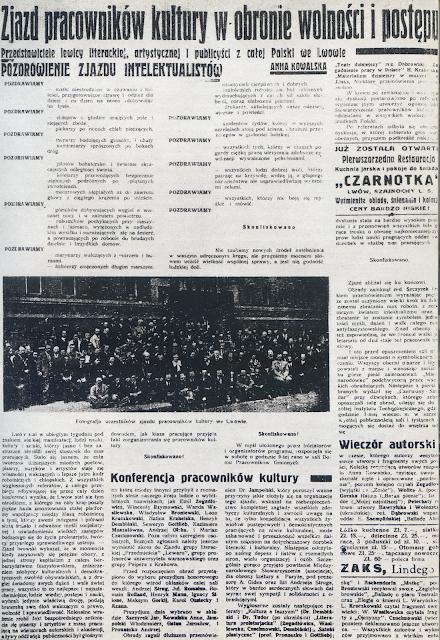 Lwowski Zjazd Pracowników Kultury