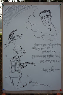 Tribute to R. K. Laxman by Vishwas Suryavanshi