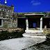 Πάρκο κεραιών: Το αινιγματικό κτίριο στην κορυφή του Υμηττού