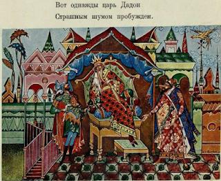 illjustracija-skazka-o-zolotom-petushke-hudozhnik-i-p-vakurov-2