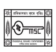 MSCWB Recruitment 2017 29 SAE, AE, Assistant Posts