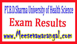 PT.B.D.Sharma University of Health Science BDS Ist Year Annual Aug 2016 Exam Results