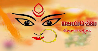 Happy Vijaya Dashami 2018 Images Quotes SMS Messages Telugu