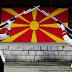 Κατασκευάζοντας την ανύπαρκτη «Μακεδονική» ιστορία