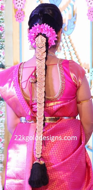 Lakshmi Devi Gold Jada