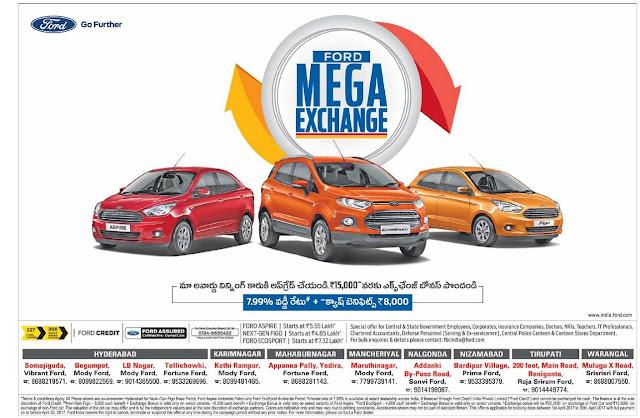 Ford cars Mega exchange offer | April 2017 summer discount offers