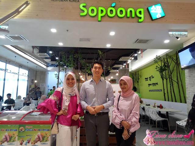 Sapoong Melawati Mall