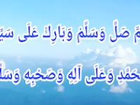 Kisah Keajaiban Shalawat, Rasulullah ﷺ Hadir ketika Ajal Menjemput