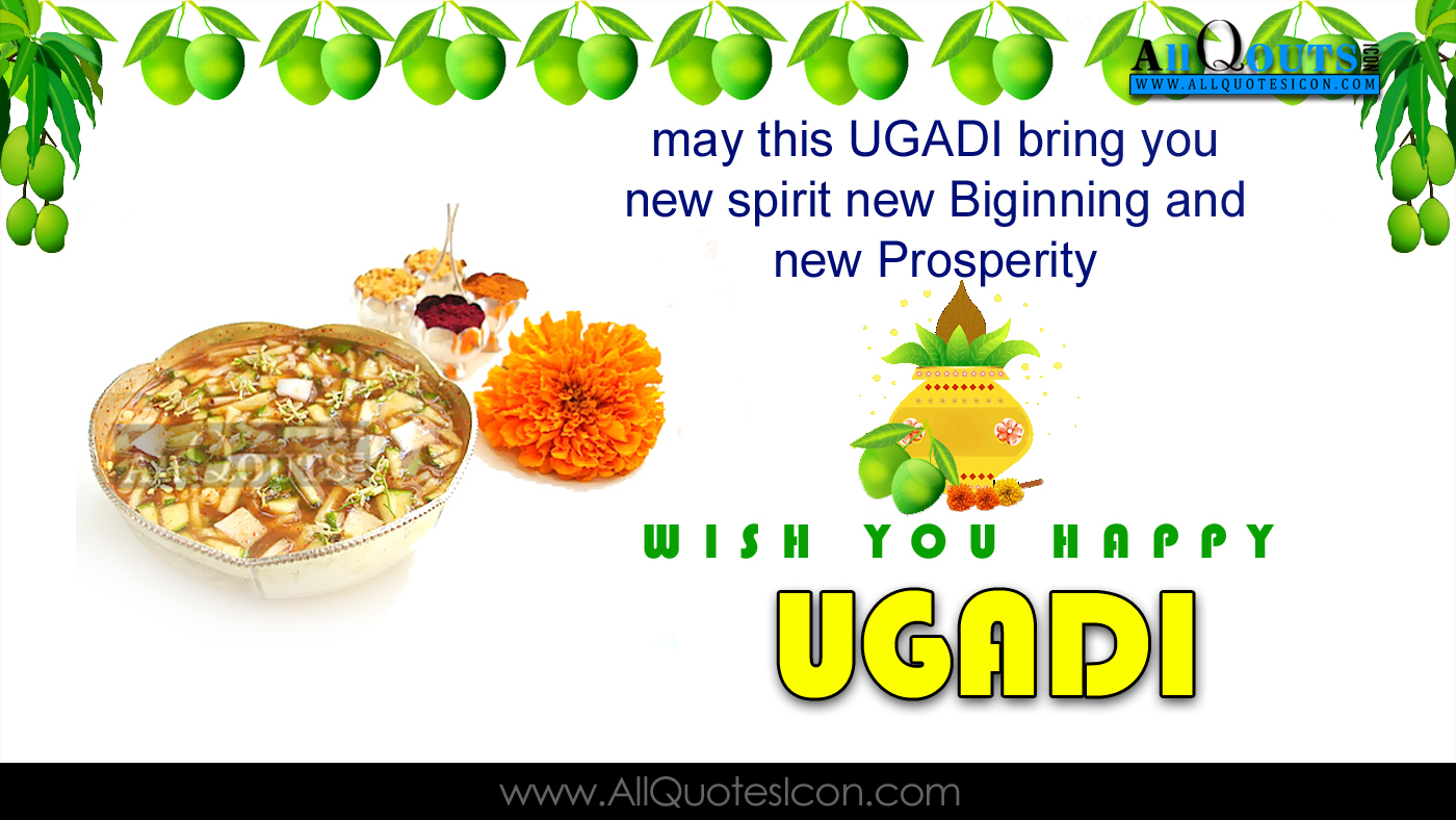 20 Ugadi Wishes Greetings English Quotes Wallpapers Www